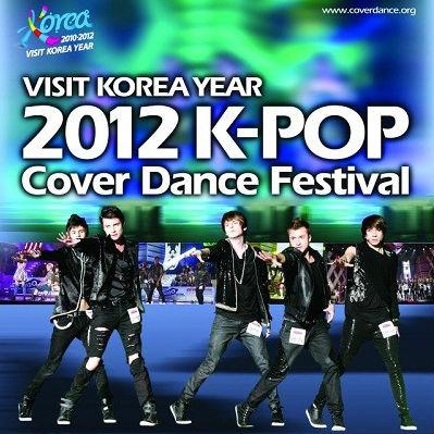Soompiers in Seoul: Join Visit Korea Year 2012 K-Pop Flashmob in Gwanghwamun!