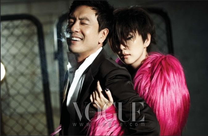 Kim Seung Woo and Kim Nam Joo Vogue 2