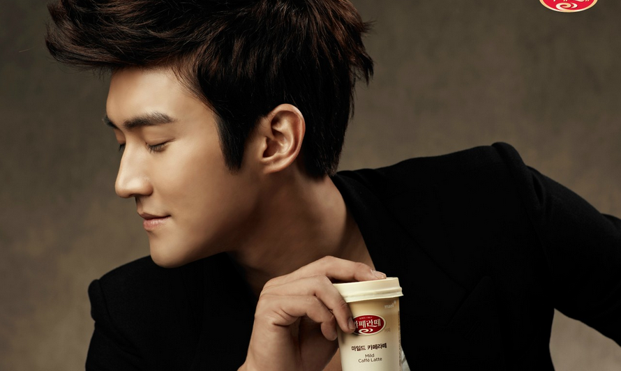 """Super Junior's Choi Si Won to Star in """"The King of Dramas"""" with Kim Myung Min"""