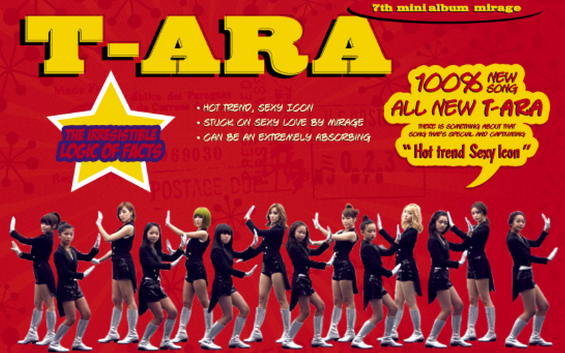 "T-ara to Make Comeback Performance on ""M!Countdown"" with Little T-ara"