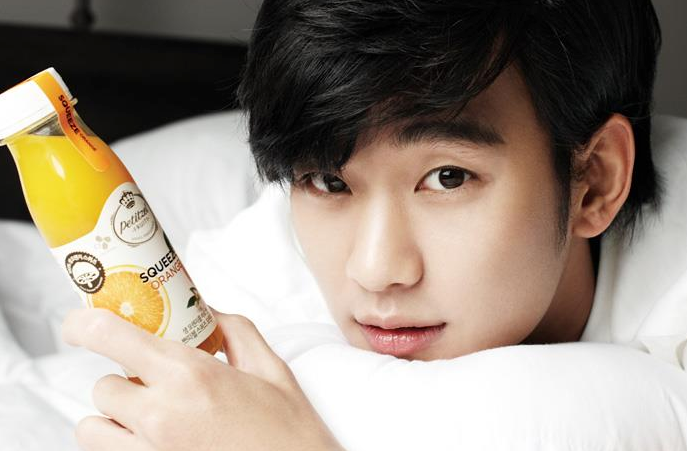 """""""The Moon that Embraces the Sun's"""" Kim Soo Hyun Is Looking for a New Job?!"""