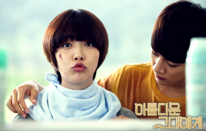"""""""To the Beautiful You"""" Episode 9 Preview"""