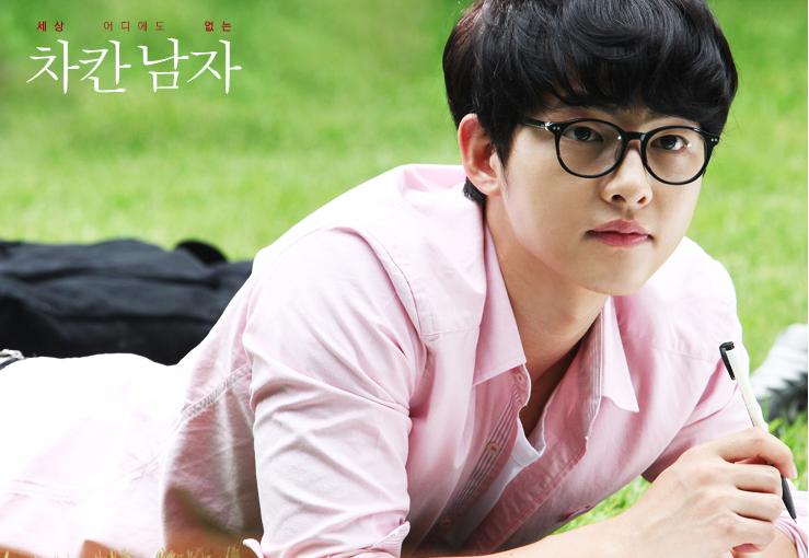 "Song Joong Ki's Kang Maru Might Have to Change His Name in ""Nice Guy"""