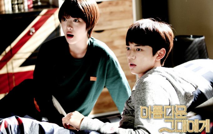"""""""To the Beautiful You"""" Episode 11 Preview"""