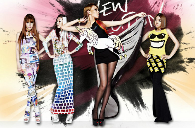 "Jeremy Scott Shares Photo of 2NE1 as ""The Simpsons"""