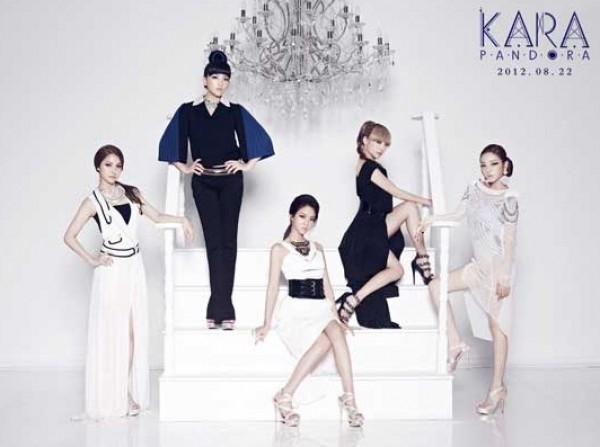 Kara Appointed as Korean Food Ambassadors