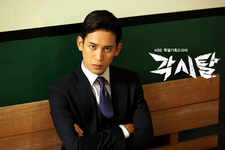"""Bridal Mask"" Park Ki Woong Plays Camera Man"