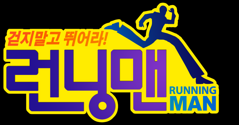 """Imposters Spread False Rumors about """"Running Man"""" Filming Locations and Dates"""