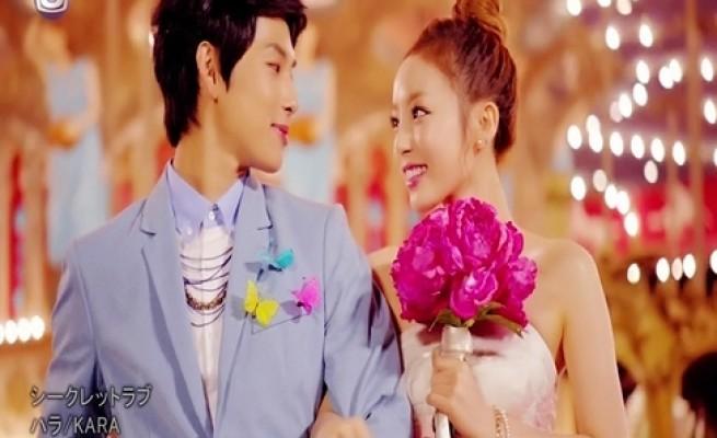 Secret Love | Soompi