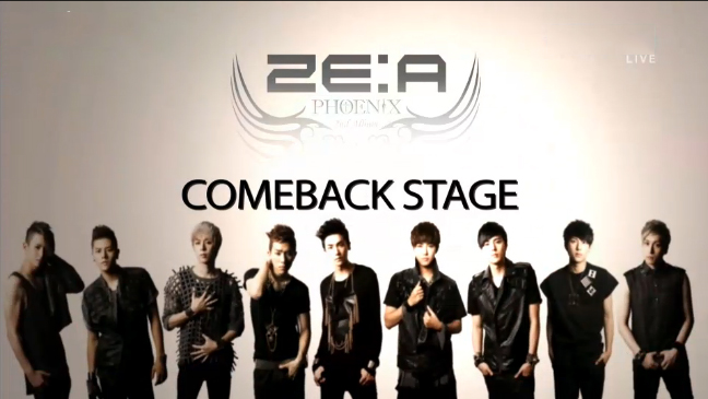 """ZE:A Performs """"Phoenix"""" for Inkigayo Comeback"""