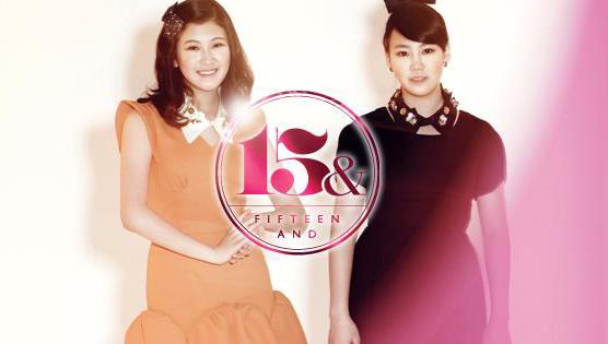 "New Duo 15& Reveals Debut MV ""I Dream"""