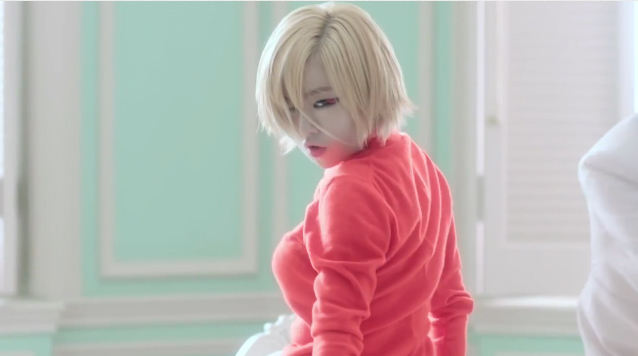 "[Rated R] Ga In Releases MV for ""Bloom"""