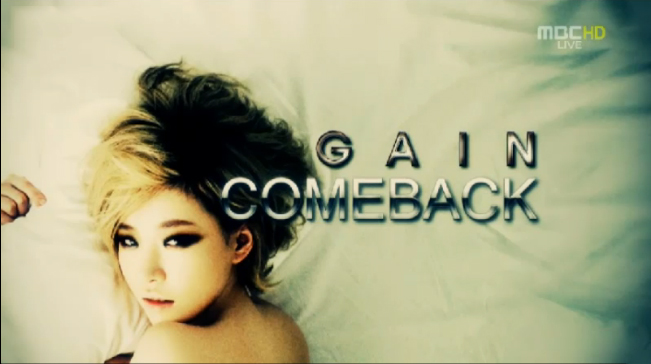 """Ga In Makes Her Comeback Performance on Music Core With """"Bloom"""""""