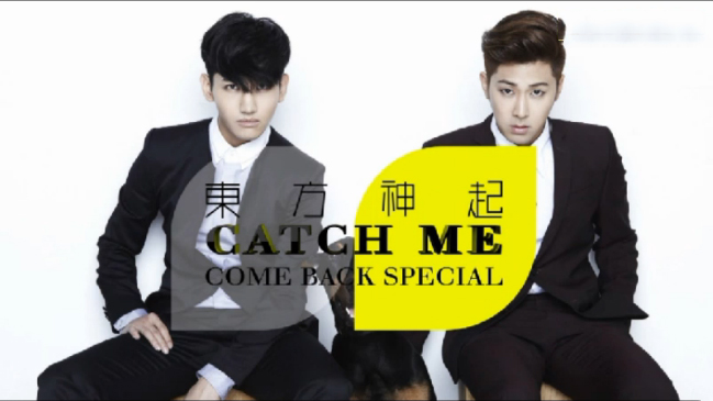 """DBSK Performs """"I Don't Know"""" and """"Catch Me"""" for Inkigayo Comeback"""