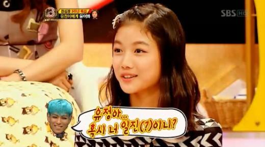 "Kim Yoo Jung: ""Big Bang's T.O.P Asked Me If I Was Part of a School Gang"""