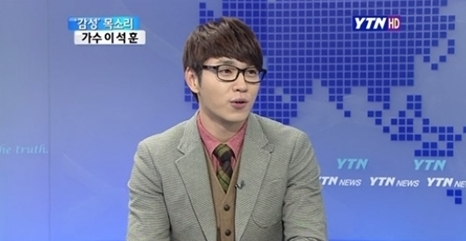 "SG Wannabe's Lee Seok Hoon: ""I Lost Weight Because of My Girlfriend"""