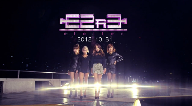 "Upcoming Girl Group E2RE Reveals Debut MV Teaser for ""Deep Night Sad Song"""