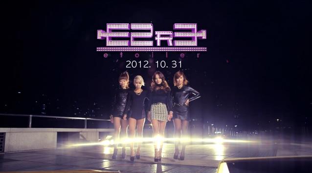 "E2RE Releases Debut MV ""Deep Night Sad Song"""