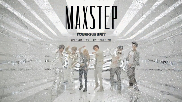"Younique Unit Reveals Full MV for ""MAXSTEP"""