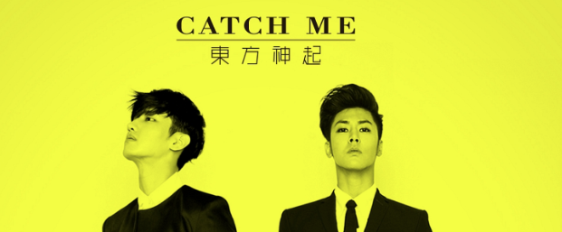 "Popular American Talk Show Plays DBSK's ""Catch Me"""