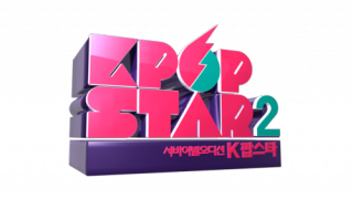 121004 kpopstar season 2 wide
