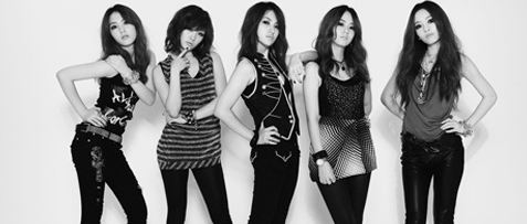 A Current Girl Group Member Almost Became Part of Kara?
