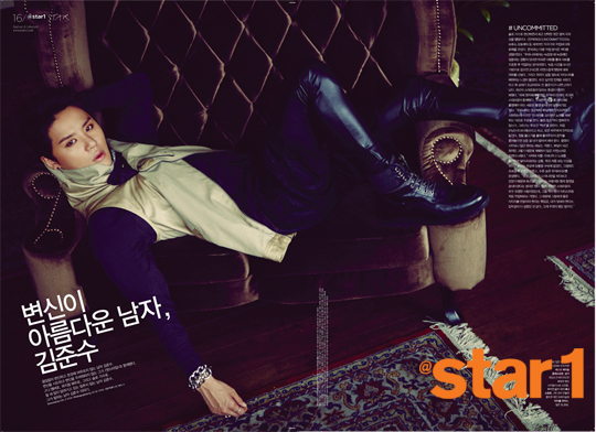 """JYJ's Junsu on @Star1: """"I Didn't Want to Release an Album at First"""""""
