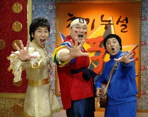 "Kang Ho Dong to Return to MBC ""Knee Drop Guru"""