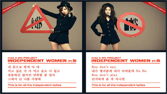 Miss A's Min and Fei Don't Need Sugar Daddies In Latest Photo Teaser