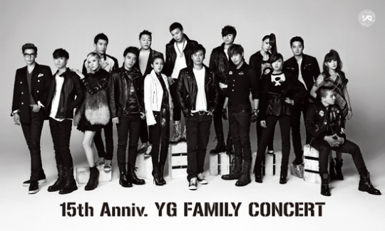 """YG's Artists Caught In """"Rush Hour"""" Traffic"""