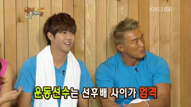 MMA Fighter Choo Sung Hoon Thought ZE:A's Kwang Hee Was Gay at First