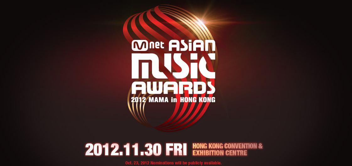 Hong Kong to Host MAMA 2012