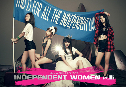 "Eat Your Kimchi Reviews miss A's ""I Don't Need A Man"""