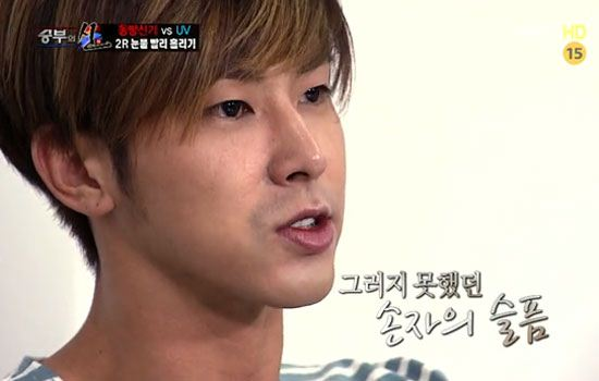 DBSK's Yunho Sheds Tears at Thought of Late Grandfather