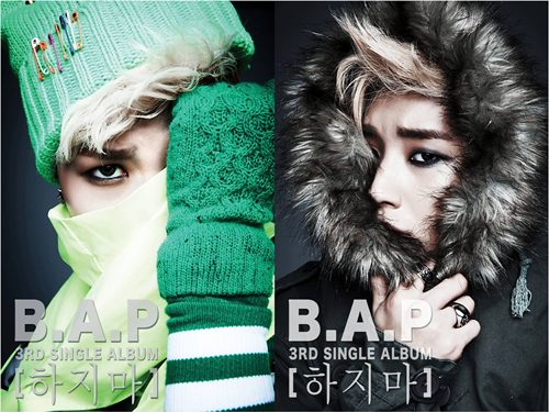 "B.A.P Reveals Zelo and Jongup Teasers for ""Don't Do It"""