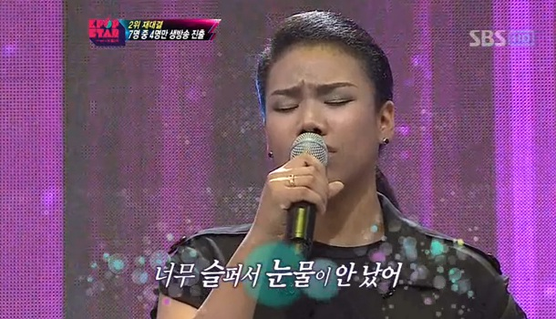 """Lee Michelle from """"K-Pop Star"""" Close to Parting Ways with YGE?"""