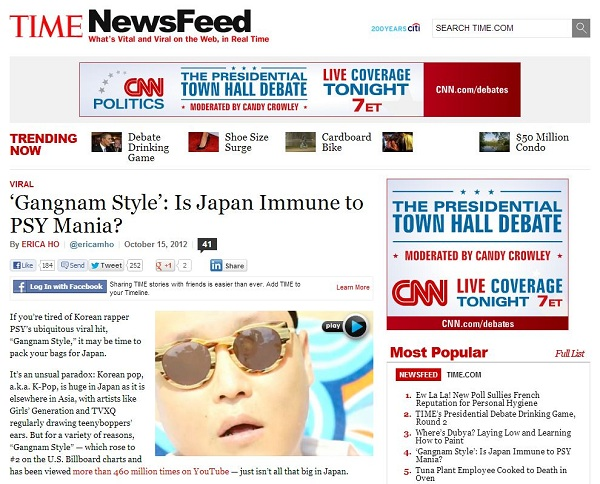 """Time Magazine Explains Why """"Gangnam Style"""" Isn't All That Popular in Japan"""