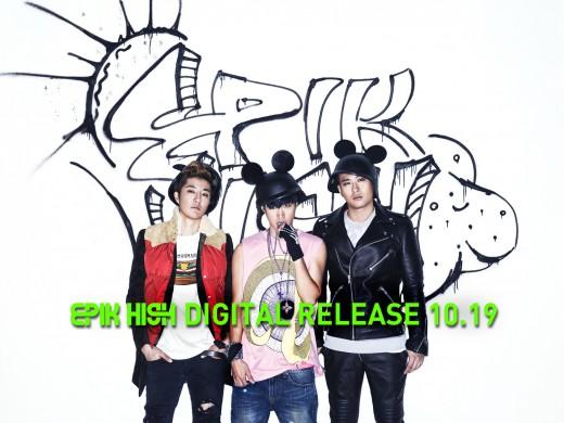 "2NE1's Park Bom to Join Epik High's Comeback Stage on ""Inkigayo"""