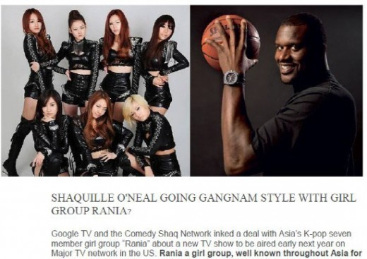 Rania Joins Hands with Shaquille O'Neal for U.S. Promotions