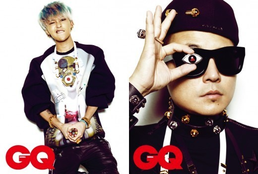 G-Dragon Wants to Launch His Own Accessory Brand