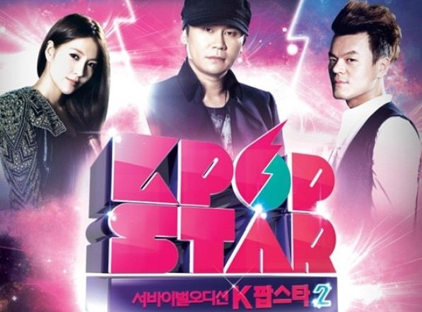 """The """"Big 3"""" Gathers Today To Film For """"K-Pop Star 2"""""""