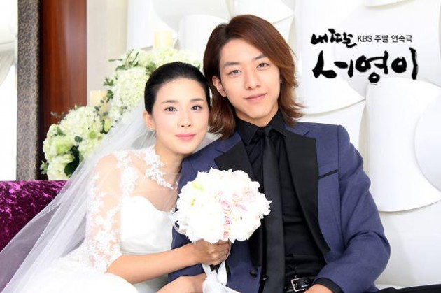 """Engrish"" Captured on Recent Korean Drama"