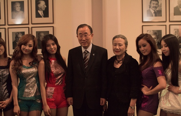 Wonder Girls Perform with Stevie Wonder at UN Headquarters