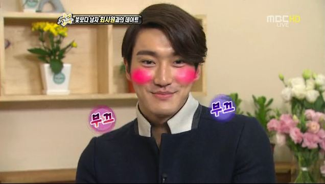 Super Junior's Choi Si Won Reveals Ideal Girl