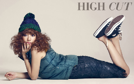 miss A's Suzy Goes Curly for High Cut