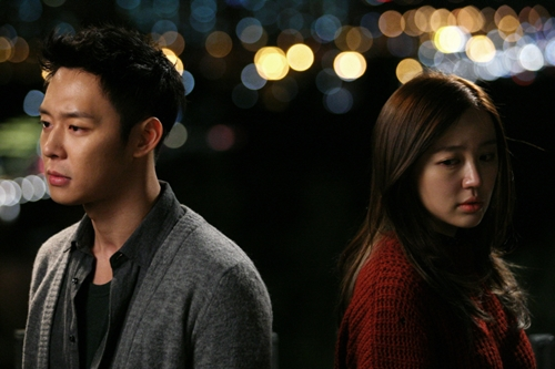 """First Still Cuts of Yoo Seung Ho in """"I Miss You"""" Released"""