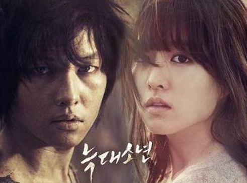 Park Bo Young Slaps Song Joong Ki and Falls For Him