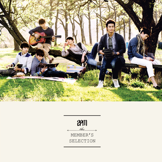 [Exclusive] Free 2PM Limited Edition CD Giveaway – You Can Be the Lucky Winner!