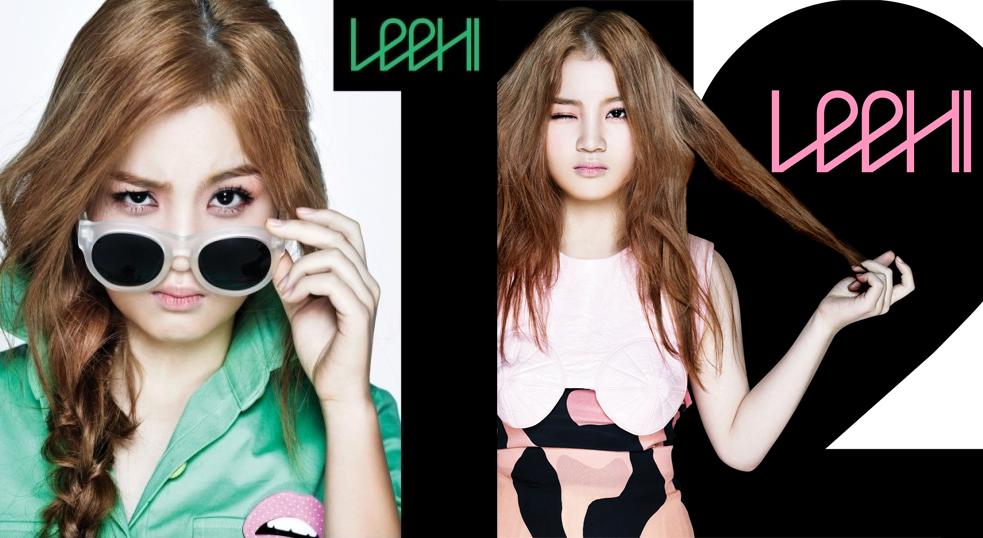 Lee Ha Yi's 3rd Image Teaser Released