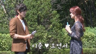 Lee Joon and Oh Yeon Seo first meeting